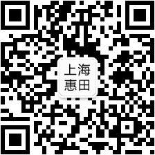 惠田科技公众号A.jpg